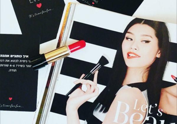 לימור אלזמי, יזמית אופנה ובלוגרית סטייל, התאהבה במשחק הקלפים שלנו,